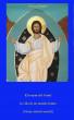 El remate del Credo: la vida de un mundo futuro (vitam venturi saeculi) by Anscar Vonier O.S.B.