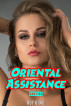 Erotica: Oriental Assistance by Roy Gino