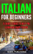 Italian for Beginners by Sato Publishings