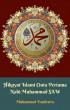 Hikayat Islami Cinta Pertama Nabi Muhammad SAW by Muhammad Vandestra