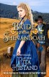 Bride from Shenandoah (Brides of the West Series Book Eleven) by Rita Hestand