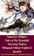 Japanese Folklore Tales of The Beautiful Weaving Maiden Bilingual Edition English & Spanish by Muhammad Vandestra