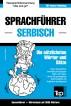 Sprachführer Deutsch-Serbisch und thematischer Wortschatz mit 3000 Wörtern by Andrey Taranov