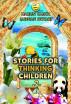 Stories for Thinking Children 2 by Harun Yahya (Adnan Oktar)