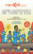 The Kidzter Kids Meet Louis Armstrong & The World Of Jazz (Free 4 Chapter Preview) by Eva Emily Ellis