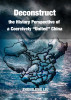 """Deconstruct the History Perspective of a Coercively """"United"""" China by Zhongjing Liu"""