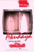 Akudaya : Living Wraith by Wale Owoeye