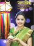 प्रासादिक : मोबाईल दिवाळी अंक २०१७ by Prasad Shirgaonkar