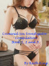 Criminal Sex Investigator – Compilation Book 1, 2 and 3 by Keith King