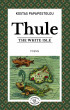 Thule: The white isle by Konstantinos Papapostolou