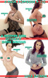 A Mother-Son Getaway Gone Wrong: 4-Pack 3 (Episode 9-12) by Luca Satana