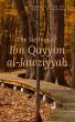 The Sayings of Ibn Qayyim al-Jawziyyah by Ikram Hawramani