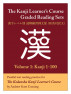 The Kanji Learner's Course Graded Reading Sets (Vol. 1: Kanji 1-100) iBooks Edition by Andrew Scott Conning