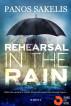 Rehearsal in the Rain by Panos Sakelis