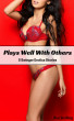 Plays Well With Others: 5 Swinger Erotica Stories by Ava Sterling