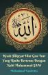 Kisah Hikayat Ular Gua Tsur Yang Rindu Bertemu Dengan Nabi Muhammad SAW by Muhammad Vandestra