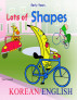 Early Years - Korean/English - Lots of Shapes by Sue Ozzard