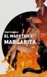 El maestro y Margarita by Mijail Bulgakov