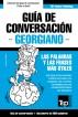 Guía de Conversación Español-Georgiano y vocabulario temático de 3000 palabras by Andrey Taranov