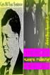 Vito Guarino Queens Mobster Murder Inc. Assassin by Robert Grey Reynolds, Jr