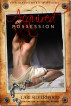 Acquired Possession by Cari Silverwood