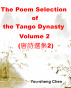 The Poem Selection of the Tang Dynasty Volume 2 (唐詩選集2) by You-Sheng Chen