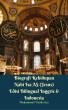 Biografi Kehidupan Nabi Isa AS (Jesus) Edisi Bilingual Inggris & Indonesia by Muhammad Vandestra