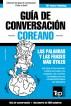 Guía de Conversación Español-Coreano y vocabulario temático de 3000 palabras by Andrey Taranov