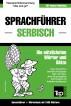 Sprachführer Deutsch-Serbisch und Kompaktwörterbuch mit 1500 Wörtern by Andrey Taranov