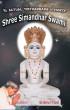 El Actual Tirthankara Viviente (In Spanish) by Dada Bhagwan