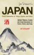 Jim Stewart's Japan: Sake Breweries of Tokyo, Kyoto, and Kobe: Japan Travel Guide and Sake Breweries of Tokyo, Kyoto, and Kobe by Jim Stewart