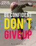 Be Confident. Don't Give Up! Wisdom Quotes Illustrated 4 by Philip Schmitz