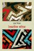 দুপুর মিত্রের বৈজ্ঞানিক কবিতা by Dupur Mitra