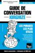 Guide de conversation Français-Kirghize et vocabulaire thématique de 3000 mots by Andrey Taranov