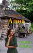Arion by Ashley Abbiss