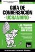 Guía de Conversación Español-Ucraniano y diccionario conciso de 1500 palabras by Andrey Taranov