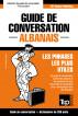 Guide de conversation Français-Albanais et mini dictionnaire de 250 mots by Andrey Taranov