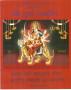 shri durga katha in hindi by narendra scahan, Jr