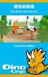 觀鳥與狐狸 by Dino Lingo
