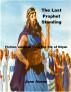 The Last Prophet Standing by Jane Aimee