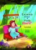 Zainab Grows a Pretty Heart by Tasneem Yousuf