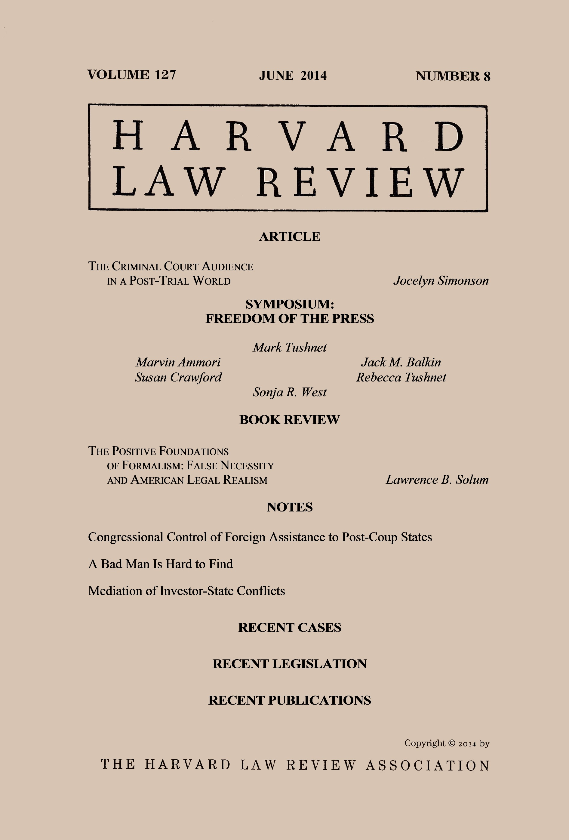 harvard law review essays