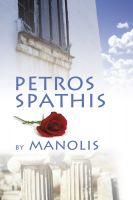 Manolis - Petros Spathis