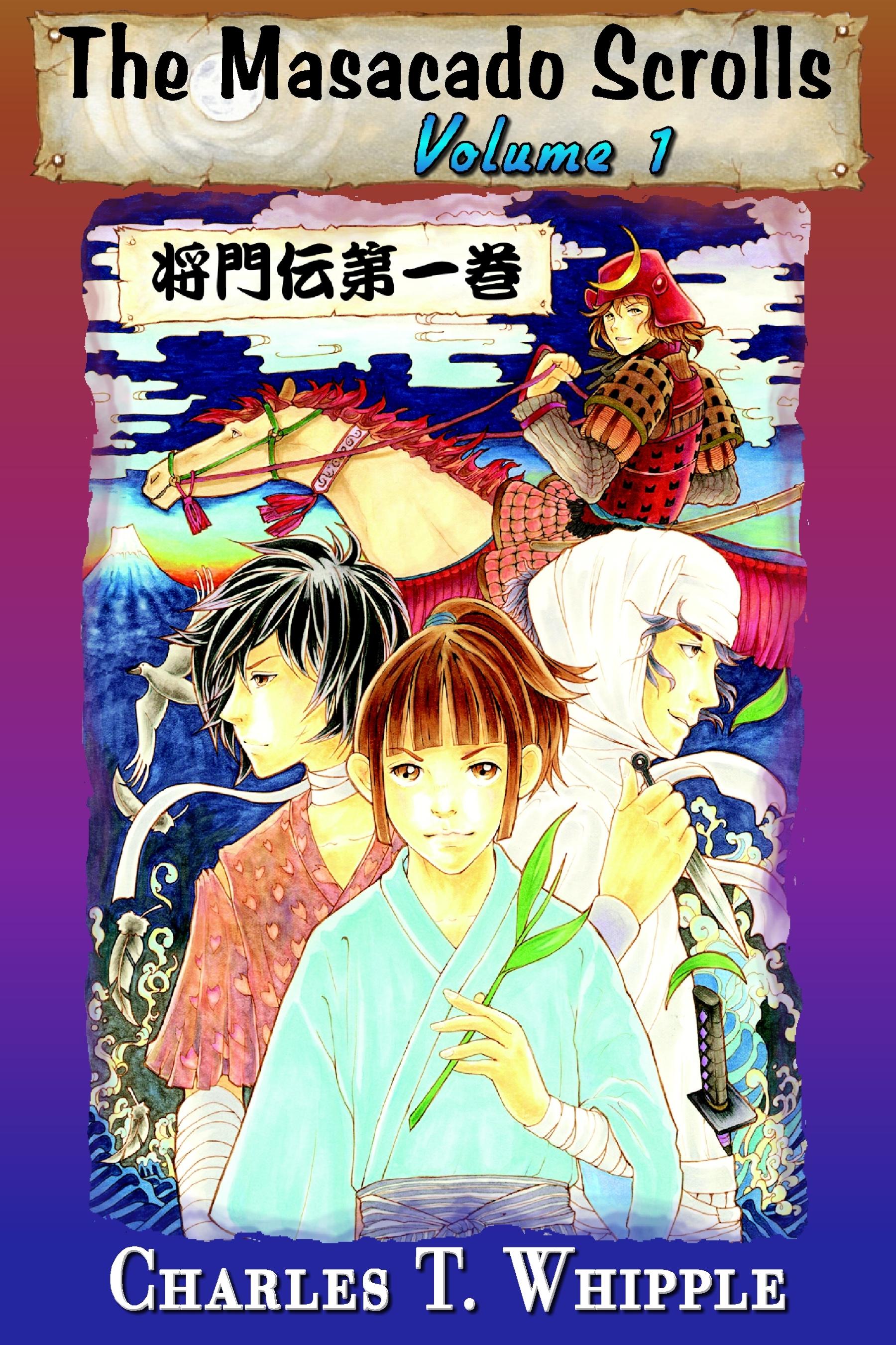 THE BOOK OF YUKIO