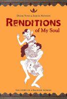 Desak Yoni - Renditions of My Soul