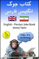 Jeremy Taylor - English Persian Joke Book