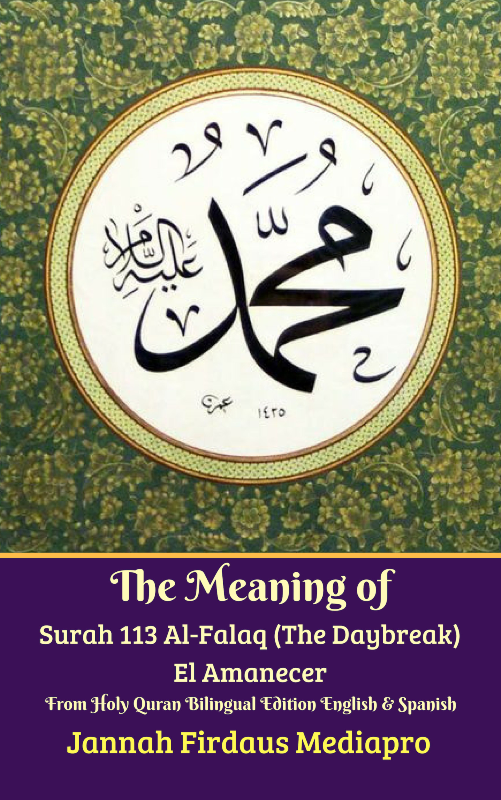 The Meaning of Surah 113 Al-Falaq (The Daybreak) El Amanecer From Holy  Quran Bilingual Edition English & Spanish, an Ebook by Jannah Firdaus  Mediapro