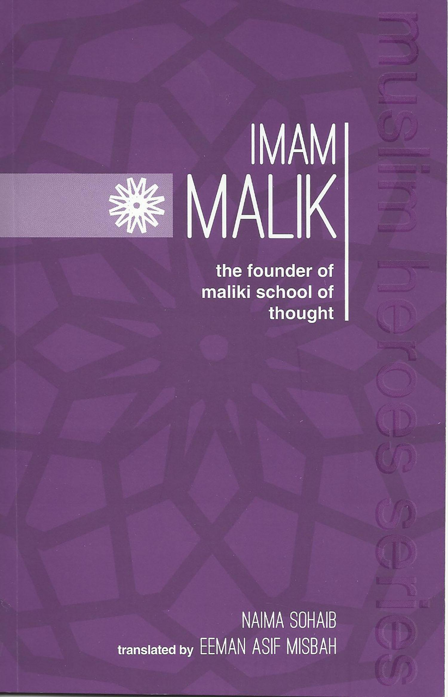 Smashwords – Imam Malik – a book by Naima Sohaib