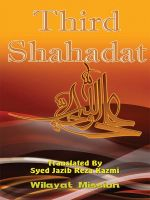 Cover for 'Third Shahadat'
