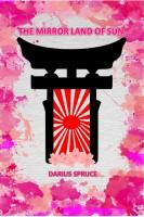 Darius Spruce - The Mirror Land Of Sun